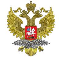 Russische Föderation und UN-Migrationspakt
